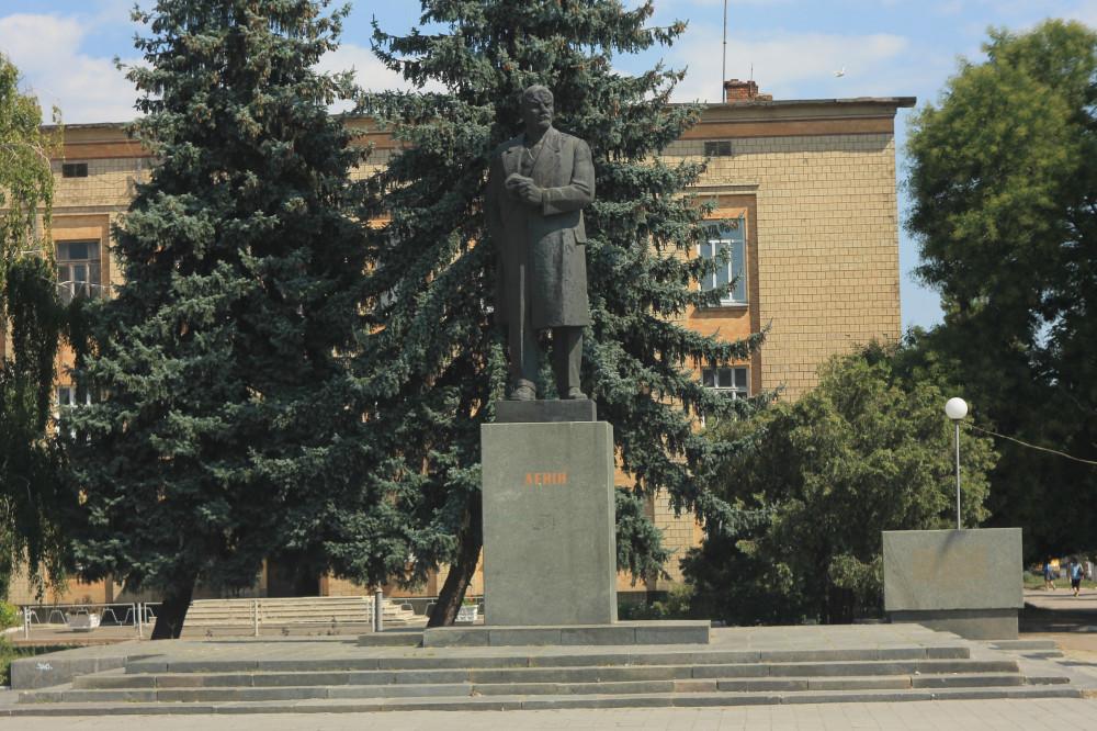 Сміла Ленін