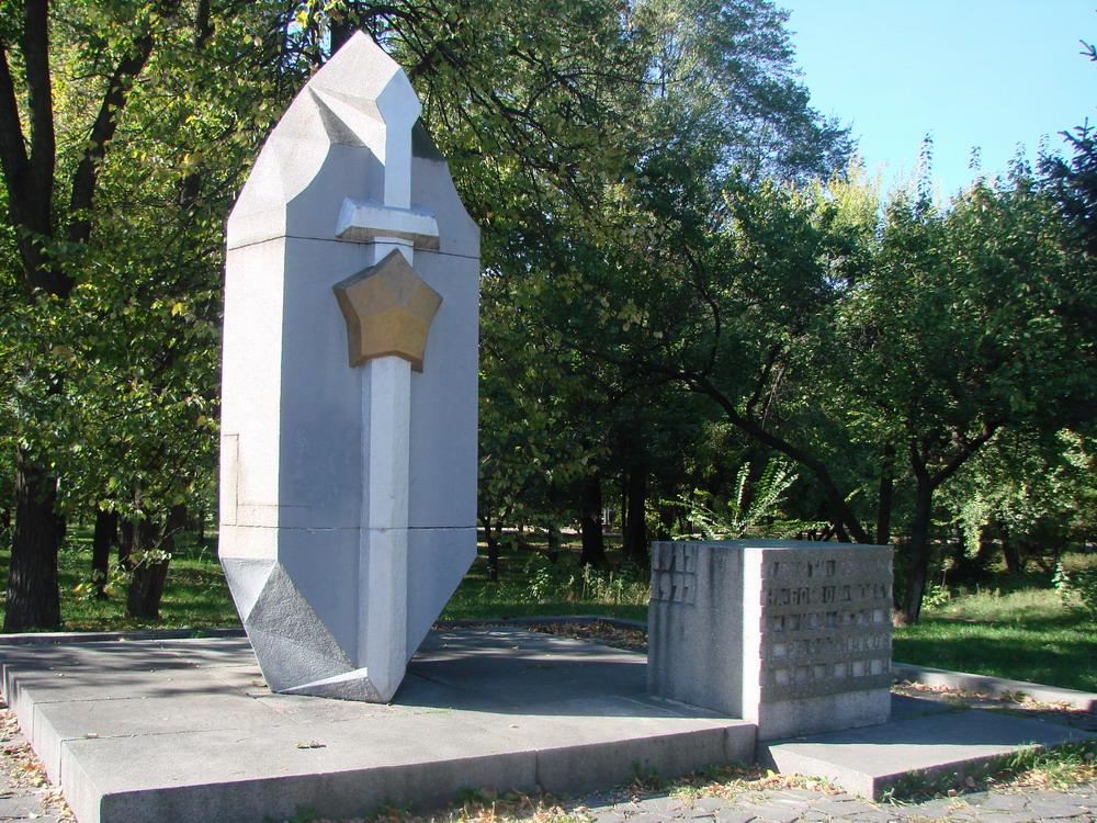 Черкаси памятник полеглим чекістам