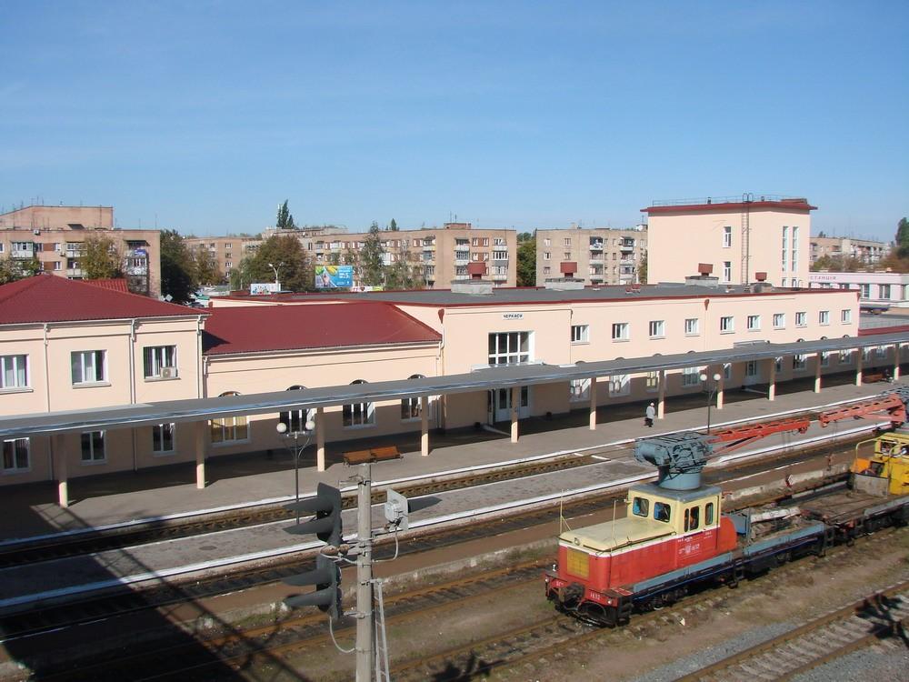 Черкаси залізничний вокзал