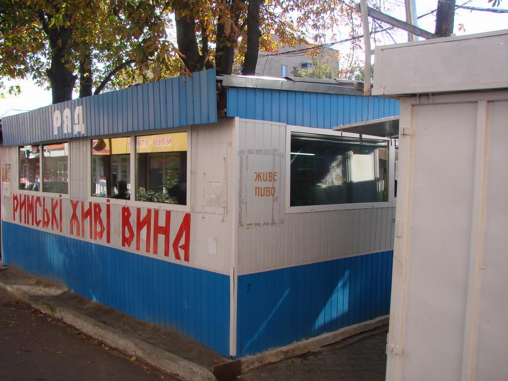 Кримські живі вина
