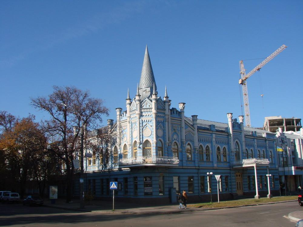 Будинок колишнього готелю «Слов'янський»