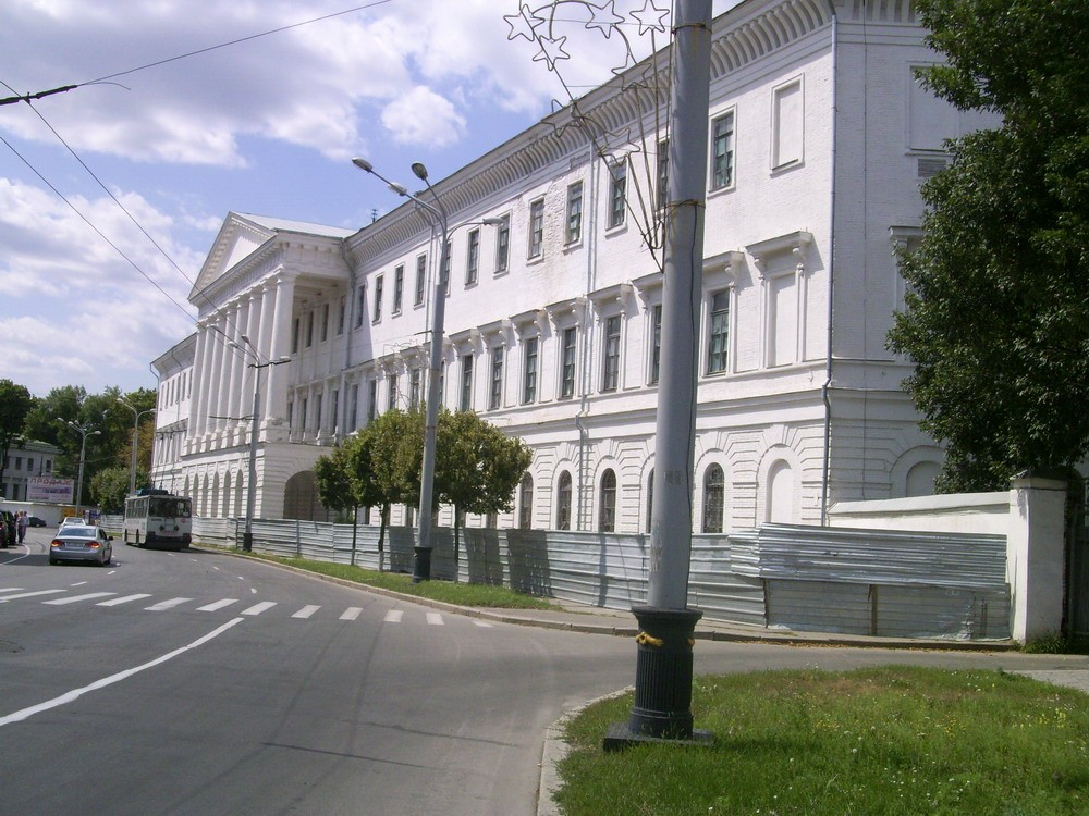 Кадетський корпус Полтава