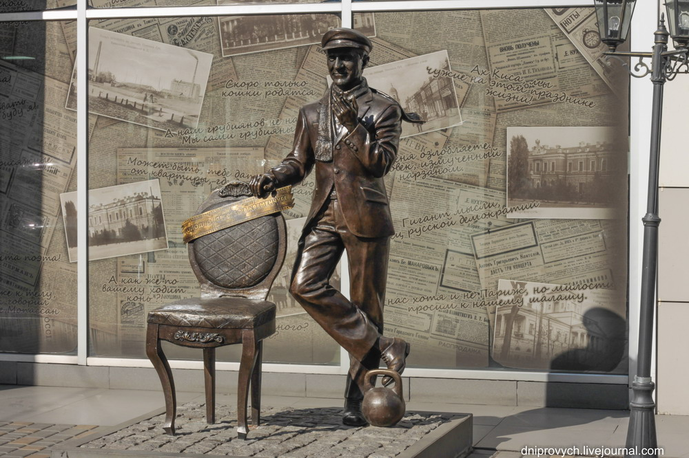 Остап Бендер памятник в Україні