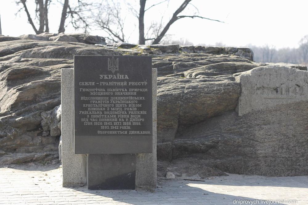 Скеля - гранітний реєстр