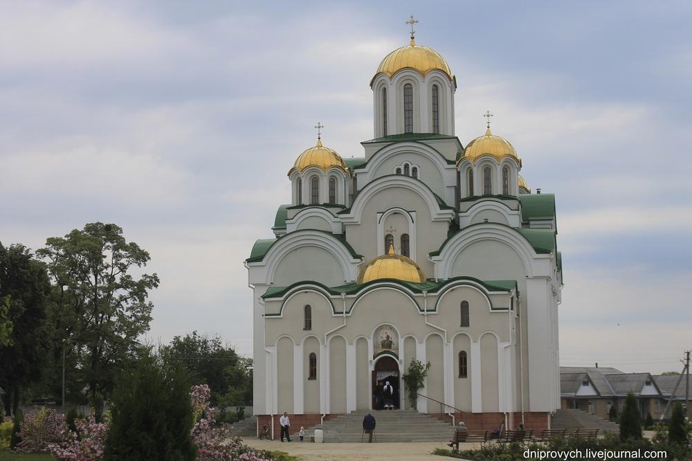 Бакаївка - Кропивна - Деньги