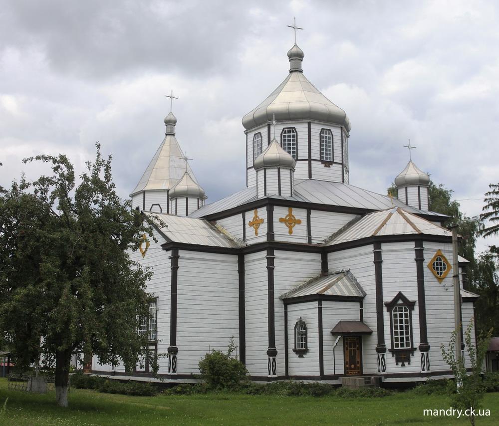 Михайлівка Кам'янського району