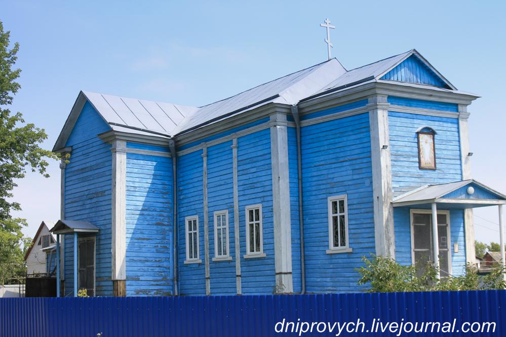 Cміла - Мельниківка - Білозір'я