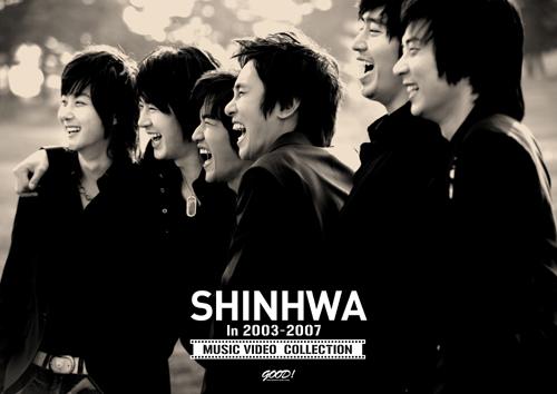 [SHINHWA] Shinhwa, Once a group, forever a group 00003d4b