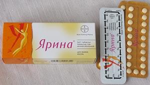 Гормональная контрацепция. - Всё об акушерстве и гинекологии