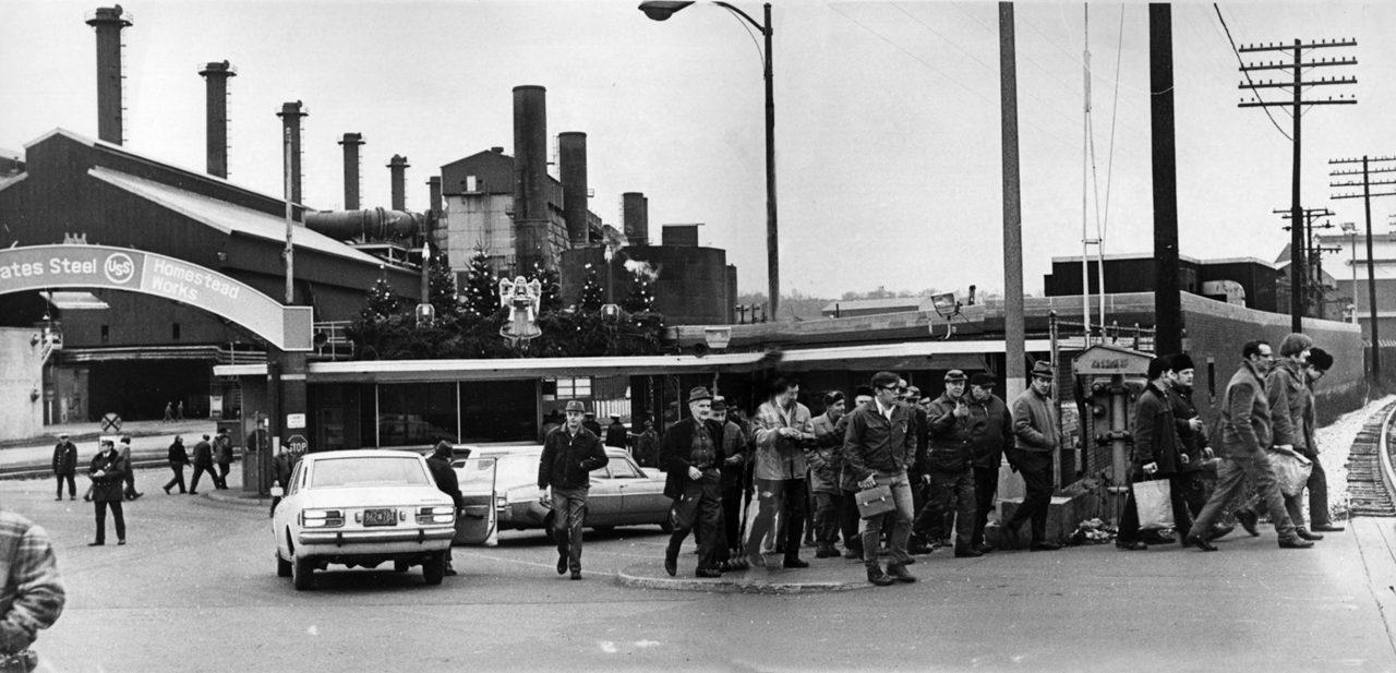 хомстед 1973