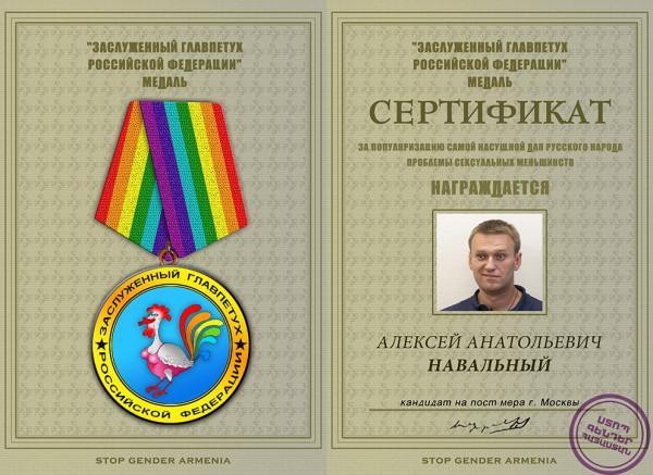 DIPLOM2_RUS_NAVAL_small