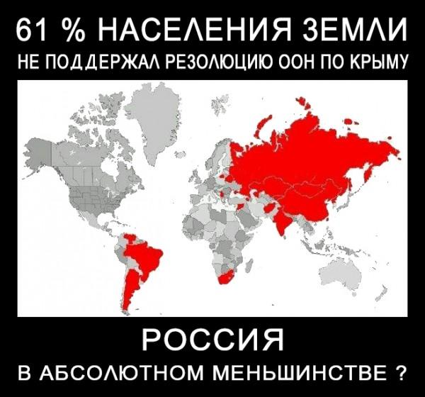 Krim01