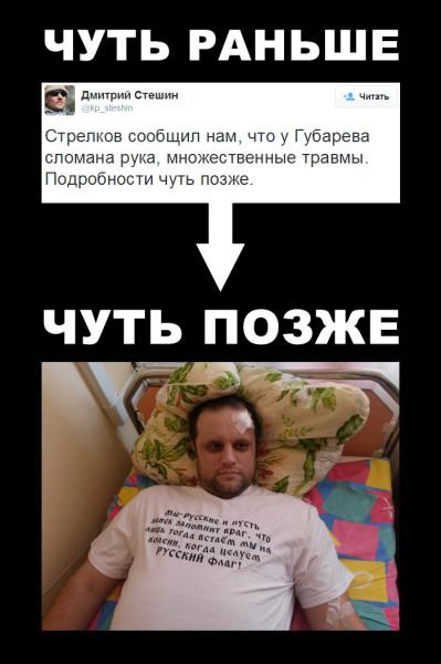 GotoviAudi_2