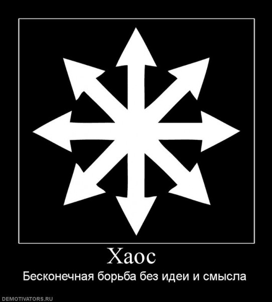 43132_haos-