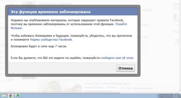 FB_Tvari2