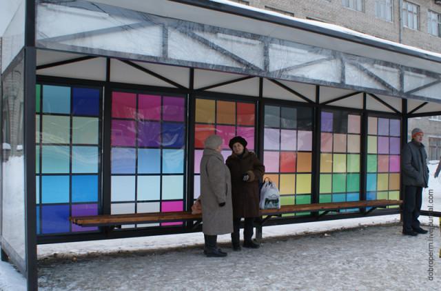 В Перми поставили 29 новых автобусных и трамвайных остановок