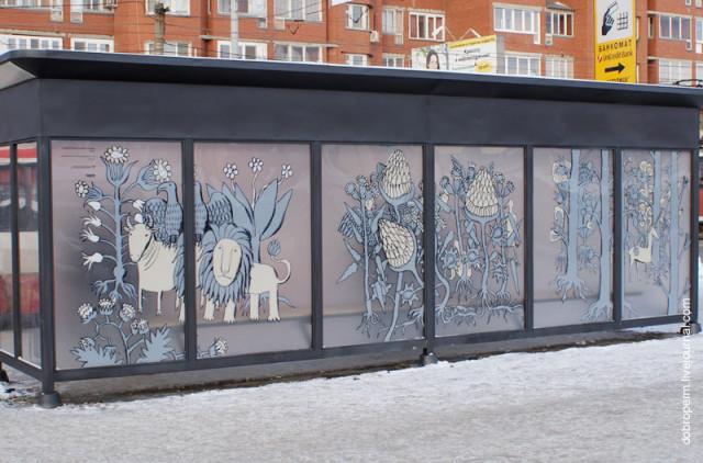 автобусные остановки, Пермь