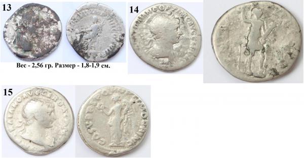 Римские серебряные монеты коллекция монет на английском языке