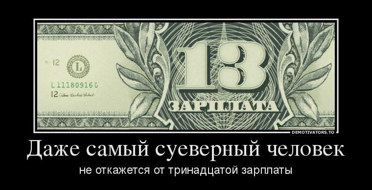 34372418_dazhe-samyij-suevernyij-chelovek