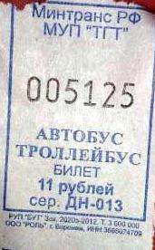 2012-12-01 11.04.47