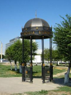 Граница между Европой и Азией: знак в городе Атырау (Казахстан)