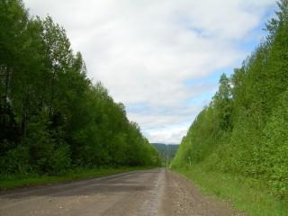 Вид с перевала Карасьи горы на перевал Большой Урал