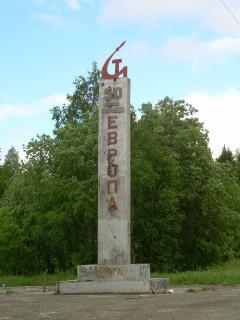 Граница между Европой и Азией: Стелла на перевале Большой Урал