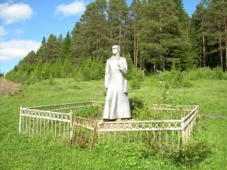 Памятник на берегу Койвы