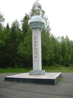 Граница между Европой и Азией: Обелиск у поселка Уралец