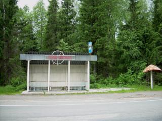 """Автобусная остановка """"Азия-Европа"""""""