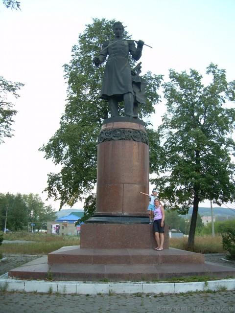 Памятник Аносову