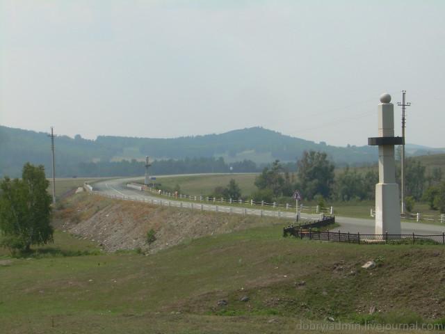 Мост через Урал и столбы