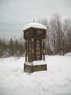 Граница между Европой и Азией: Чугунный обелиск у поселка Баранчинский