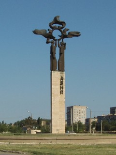Граница между Европой и Азией: Обелиск в городке Нефтекумск