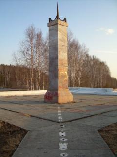 Граница между Европой и Азией: Обелиск у села Курганово