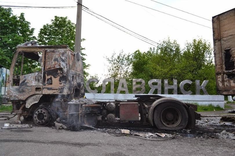 украина война славянск