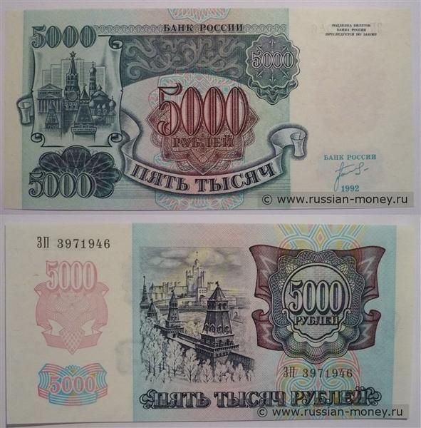 фото 5 евро