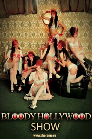 [Bloody Hollywood Show]
