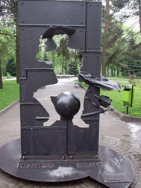 Барон Мюнхгаузен. Калининград