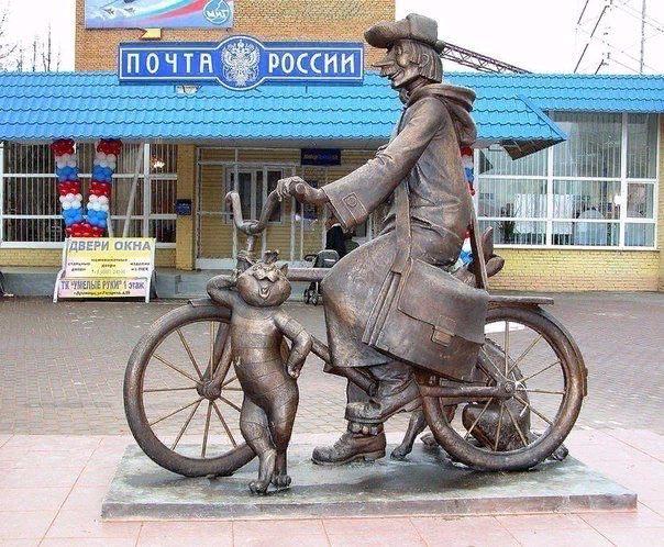 Почтальон Печкин. Луховицы