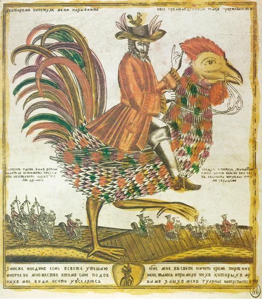 Рейтар на петухе. Д.А.Ровинский. Русские народные картинки. 1881