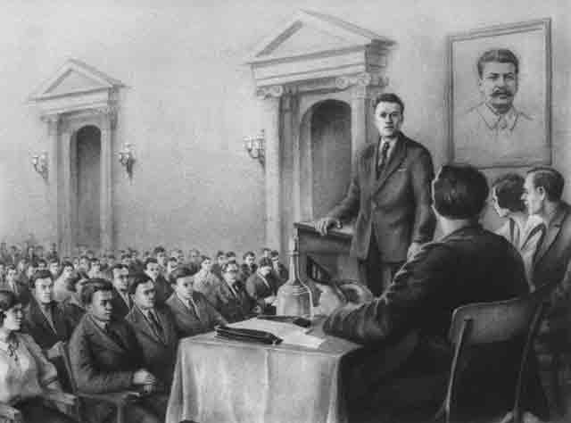 К.И.Финогенов.  Партийная чистка. ок. 1934