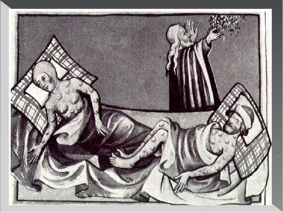 Черная смерть. Средневековая гравюра.