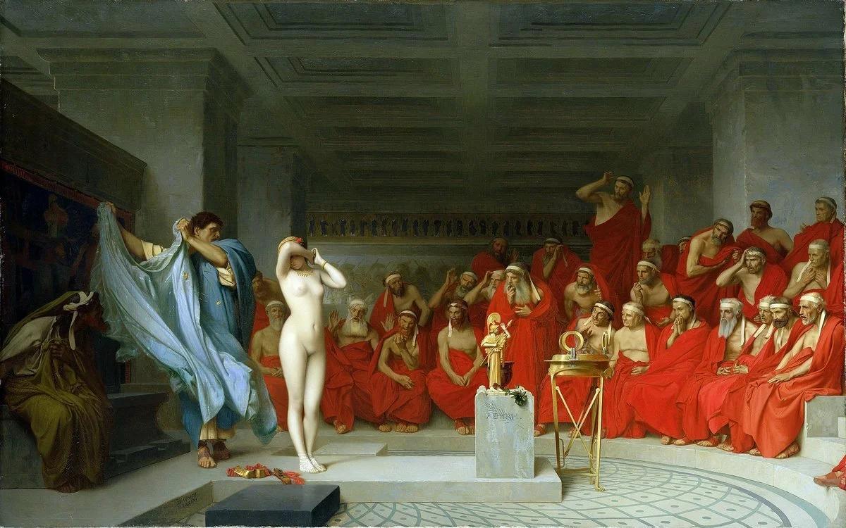 Ж.-Л.Жером. Фрина перед судом ареопага. 1861.