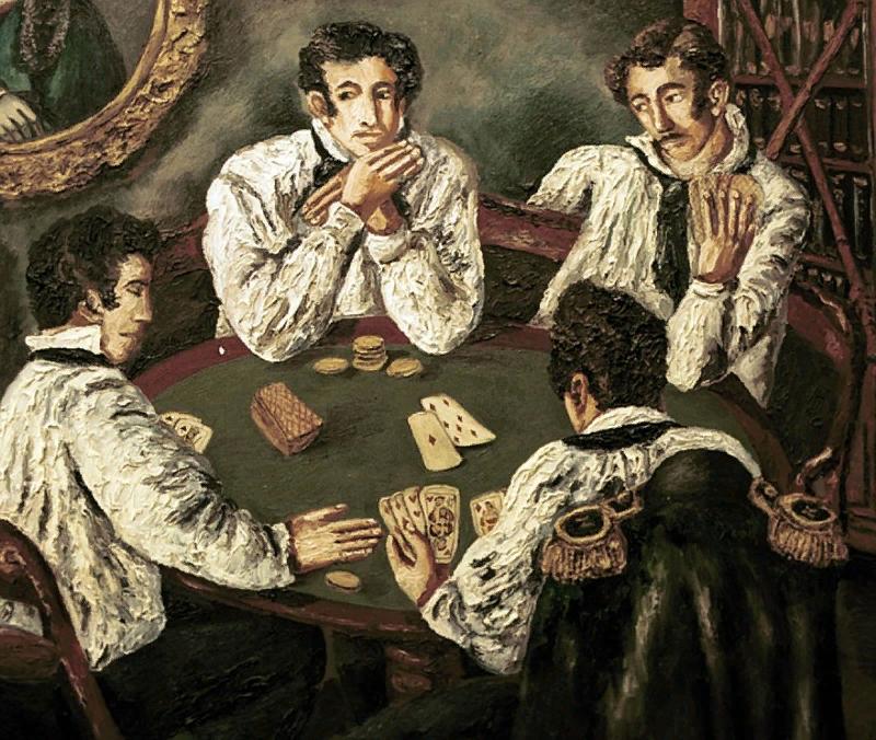 Н.Нестерова. Игроки в карты.