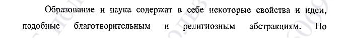 idiocy-1