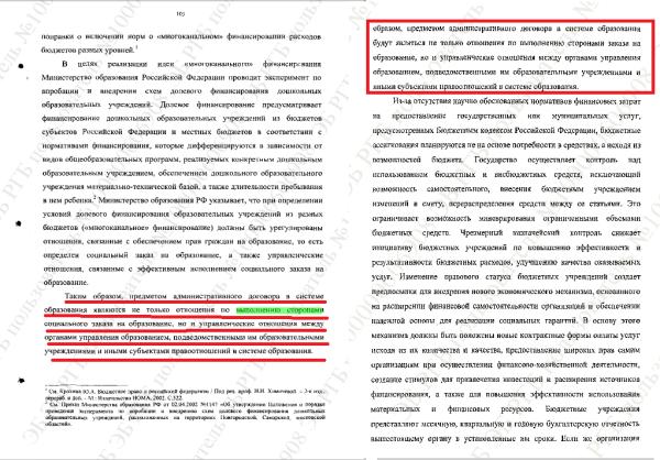 Krasilnikov-103-Bulaev-215