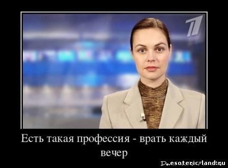 ложь2