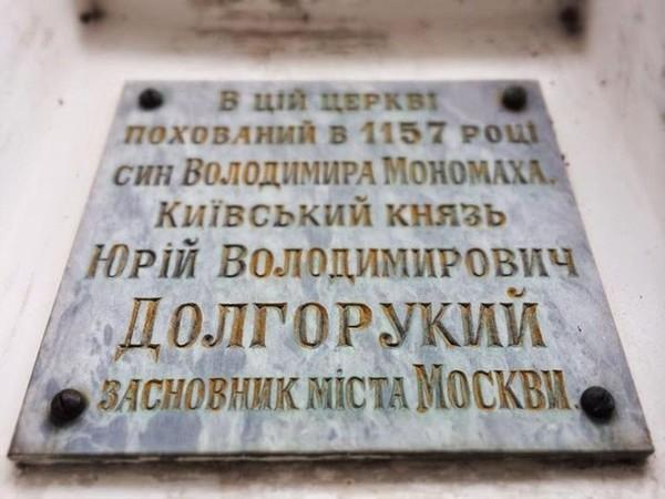 для тех кто забыл основатель москвы киевский князь юрий долгорукий