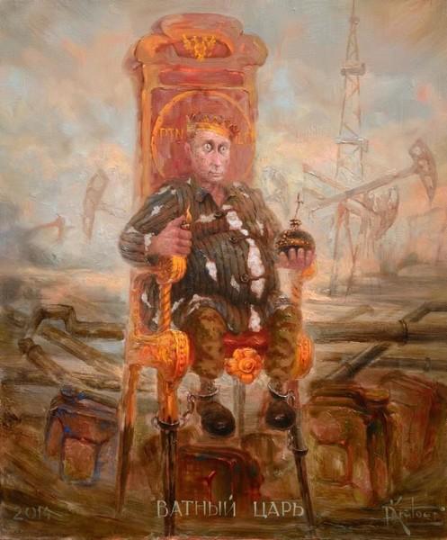 ватный цар
